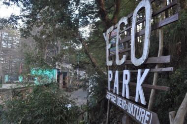 1.1467454500.dhanaulti-eco-park