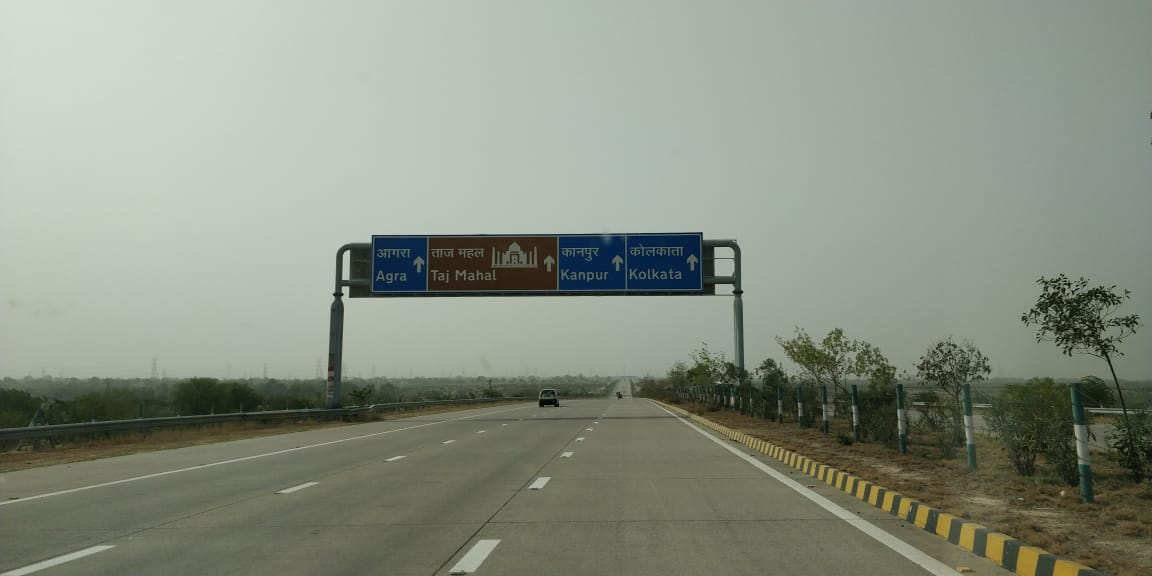 Lovely smell of a road trip…Gurgaon-Kanpur!
