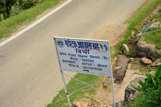 kmvn birthi, near Munsiyari