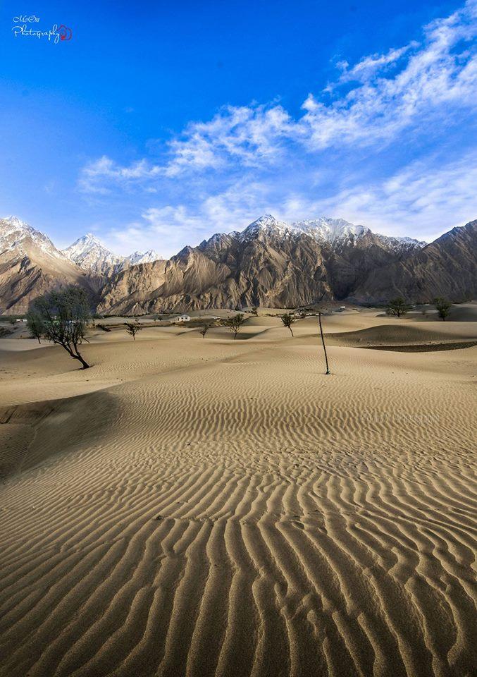 katpana desert